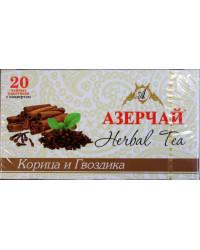 Herbal Tea Azercay Clove and Cinnamon