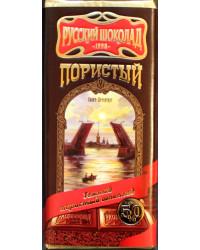 Porous dark chocolate