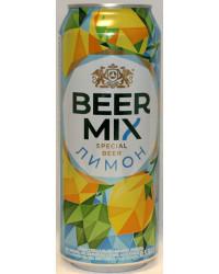 Citrus beer drink