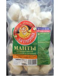 Manti Kazakh