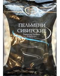 Dumplings Siberian