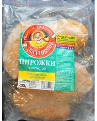 Pirozhki with cabbage