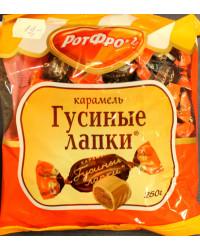 Candies with chocolate nut taste