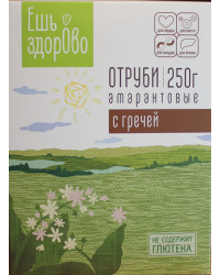 Amaranth bran with buckwheat