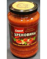 Tomatoes horseradish sauce