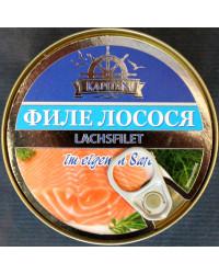 Salmon fillet in own juice