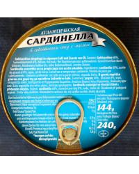Round sardinella in oil
