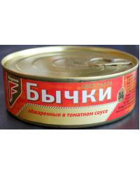 Butter bolt in tomato sauce