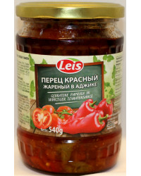 Fried red pepper in adzjika