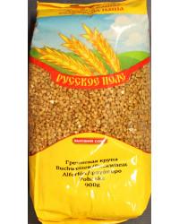 Buckwheat Russian Pole
