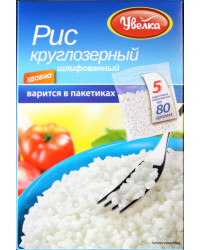Round grain rice in cooking bag