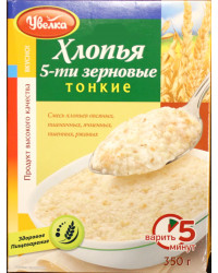 5-grain flakes