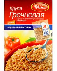 Buckwheat in cooking bag
