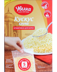 Couscous in cooking bags