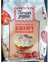 Baking mix Pashalnij Kulitsch