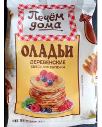 Baking mix for pancakes
