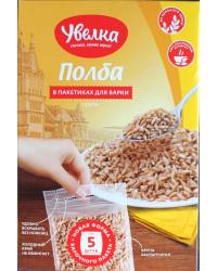 Dinkel wheat in cooking bags