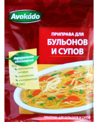 Broth and soups seasoning