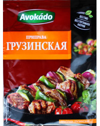 Georgian spices
