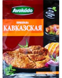 Caucasian spices