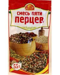 Mixture of 5 peppercorns