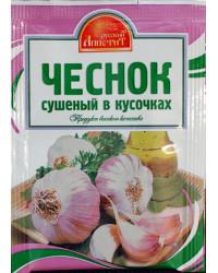 Garlic chopped and dried