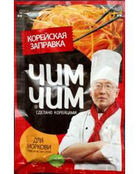 Mixture for Korean carrot