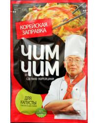 Korean cabbage spices