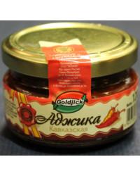 Hot Sauce Ajika