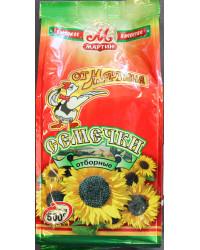Sunflower seed black roasted