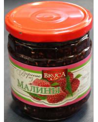 Jam raspberry