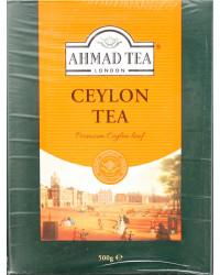 Ceylon Tea - Loose Leaf