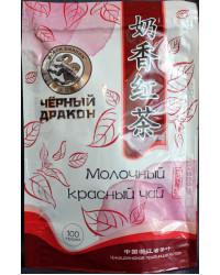 Red milk tea