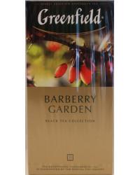 Greenfield Barberry Garden