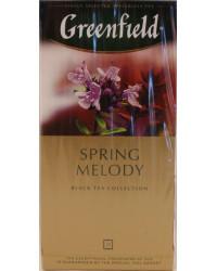 Greenfield Spring Melody