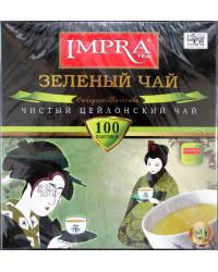 Green Ceylon Tea