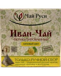 Ivan tea with linden blossom