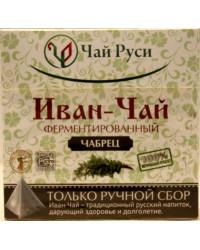 Ivan tea with thyme