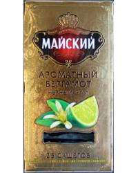 Black tea with bergamot flavor
